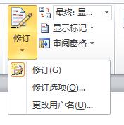 word里如何给文字增加批注及修改批注