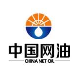 中国网油安卓版