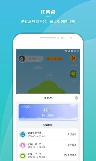 摇贝app下载