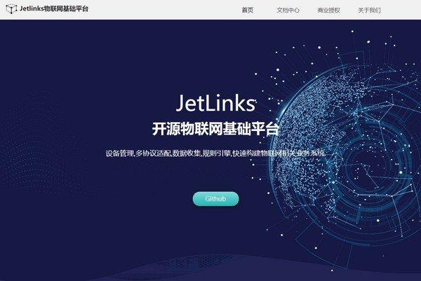 JetLinks(开源物联网平台)